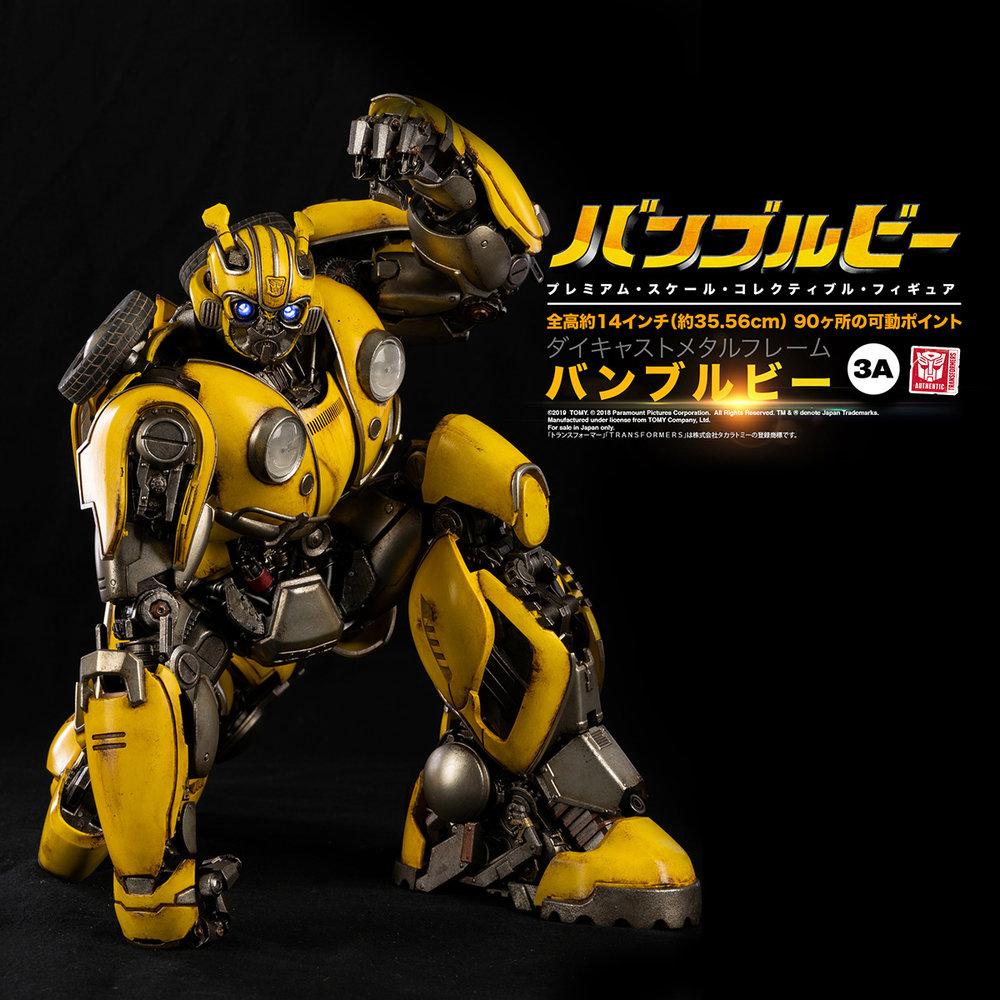 Bumblebee_JAP_PM_00173.jpg