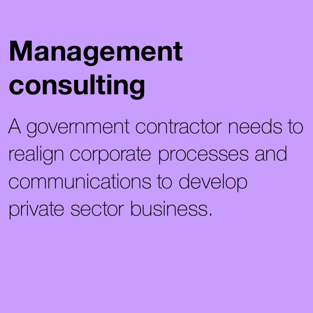 Management2.png
