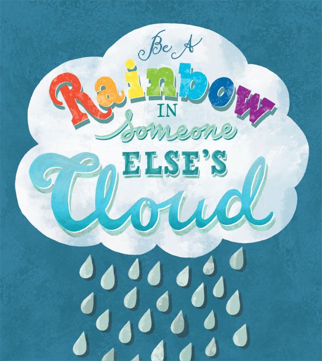 Ohn Mar Rainbow