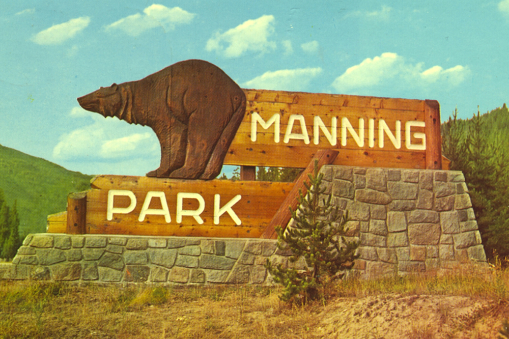 The original park sign this typeface is based off of.
