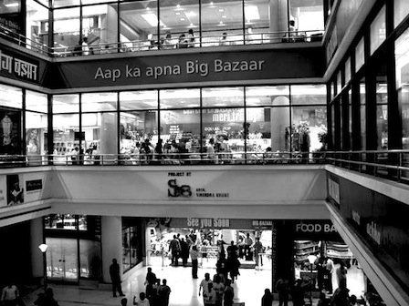big-bazaar-2
