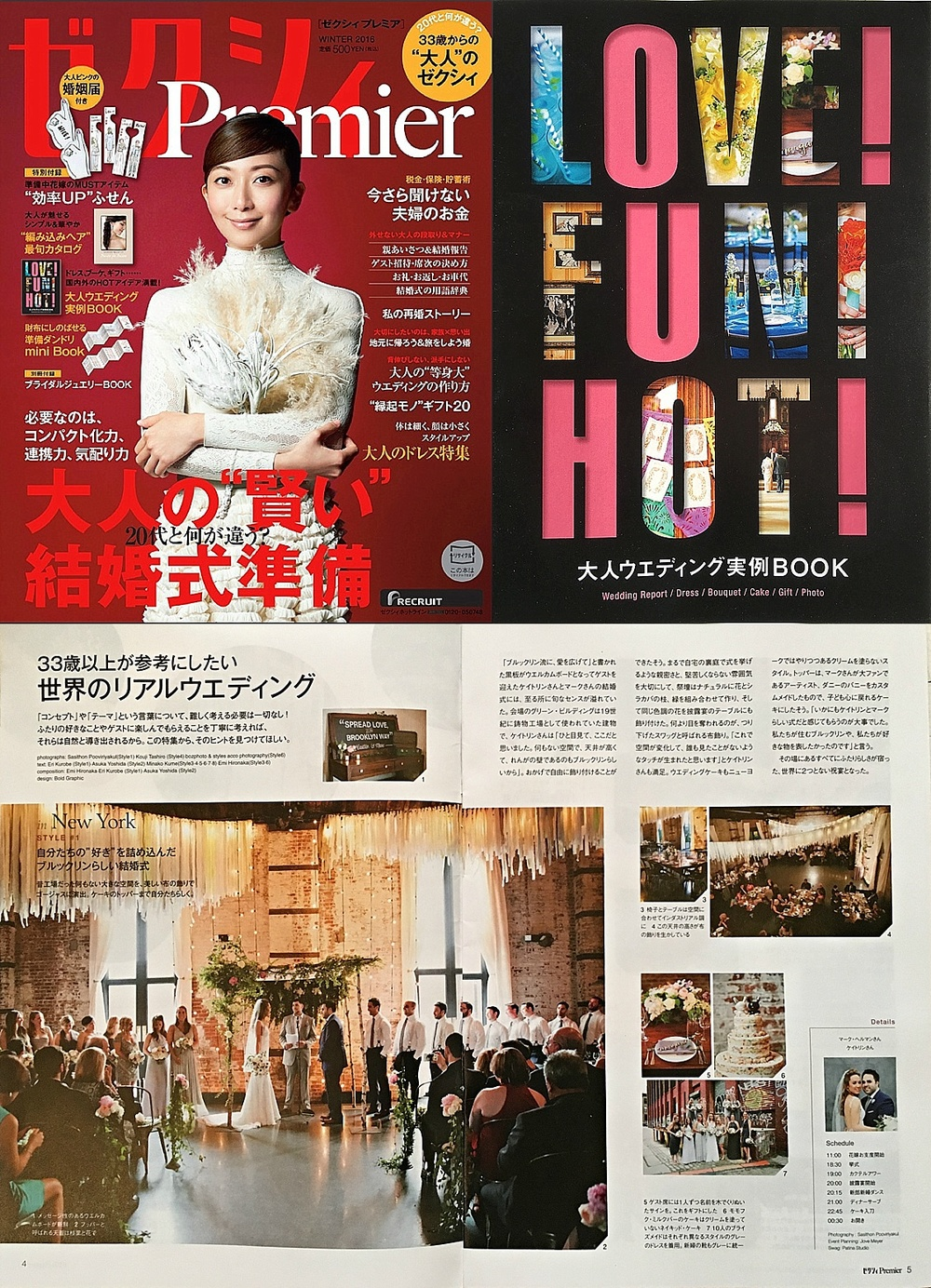 jove meyer events featured in japanese magazine.jpg