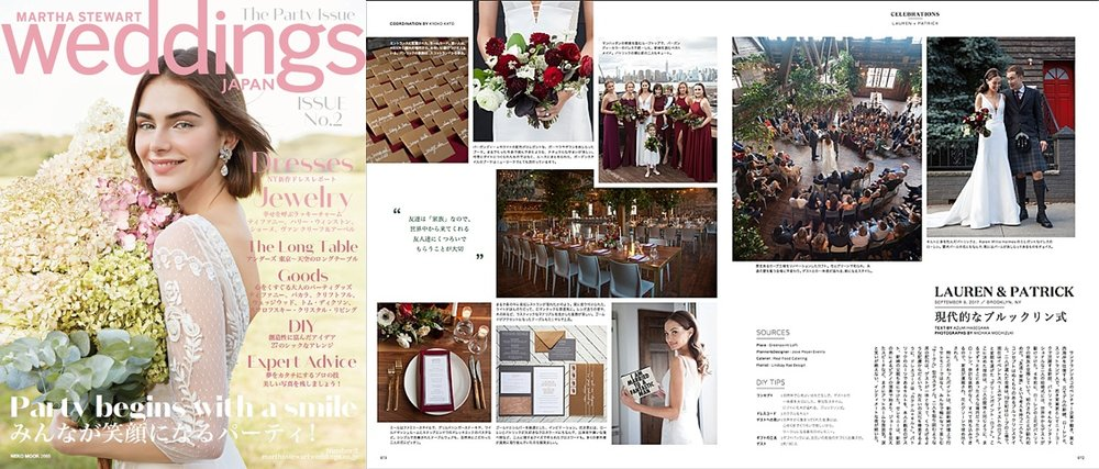 best wedding planner jove meyer featured in martha stewart japan
