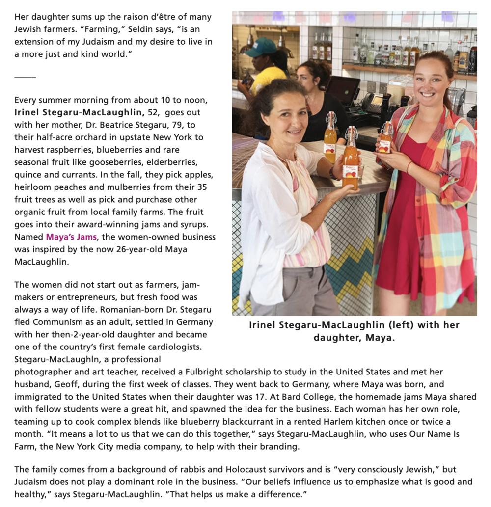 Hadassah Magazine spread