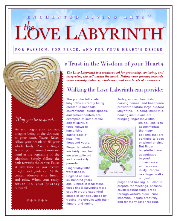 LoveLabyrinth™