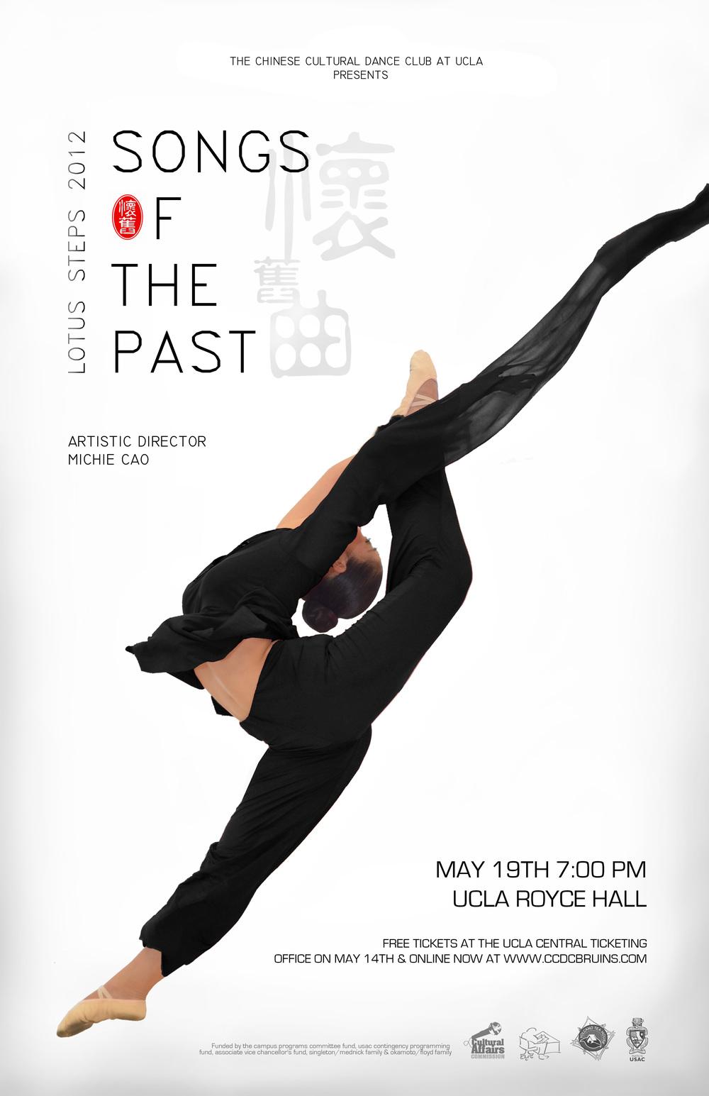 CCDC Lotus Steps 2012 Poster_v1_FINAL_L.jpg