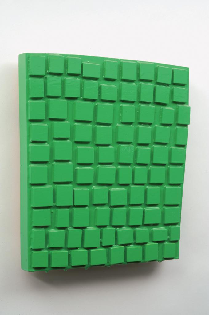 greenSquares2012_1175x1025a-rgb.jpg