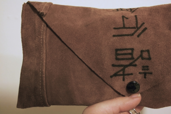Brown Suede Clutch - NestingDoll.