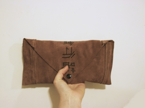 Brown Suede Clutch --- NestingDoll.