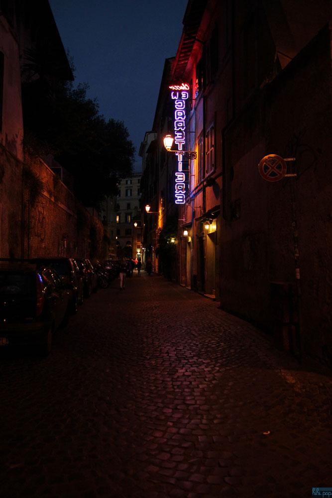 Roma (1).jpg
