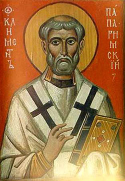 Pope St. Clement