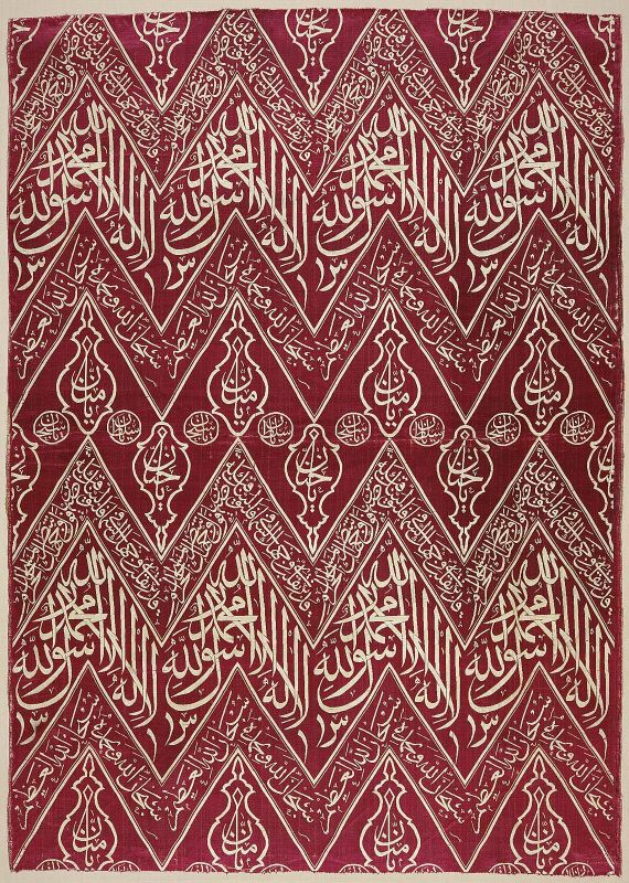 Funerary Textile from the Ottoman Empire.