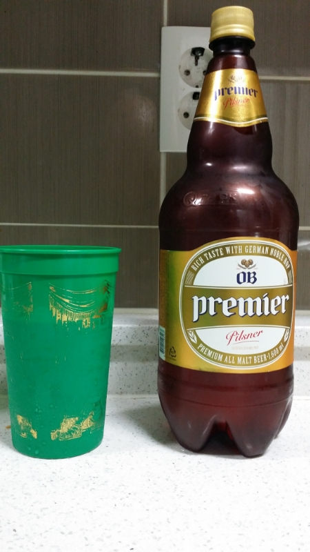 Premier, because nothing says class like a 1.6 liter plastic beer bottle.