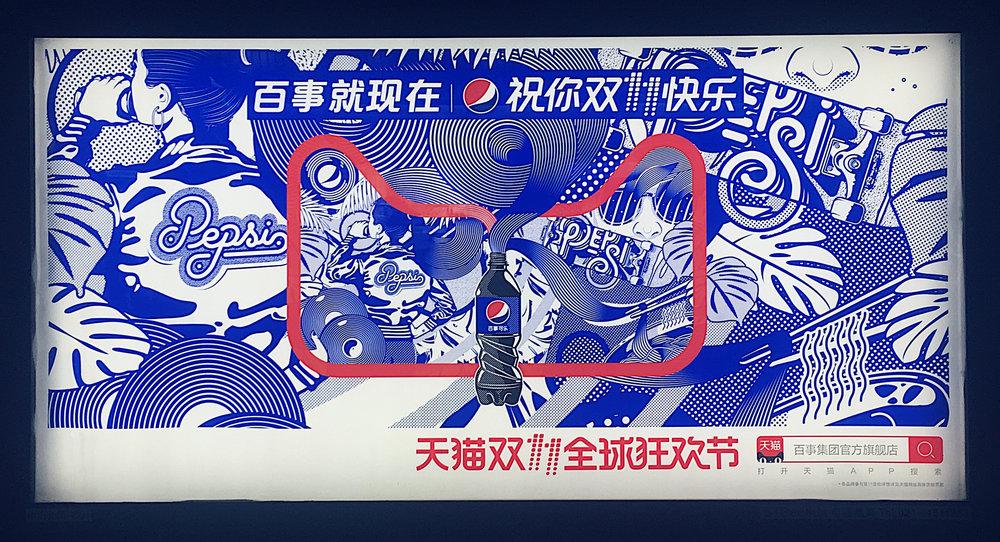 pepsi-billboard-metro-2.jpg