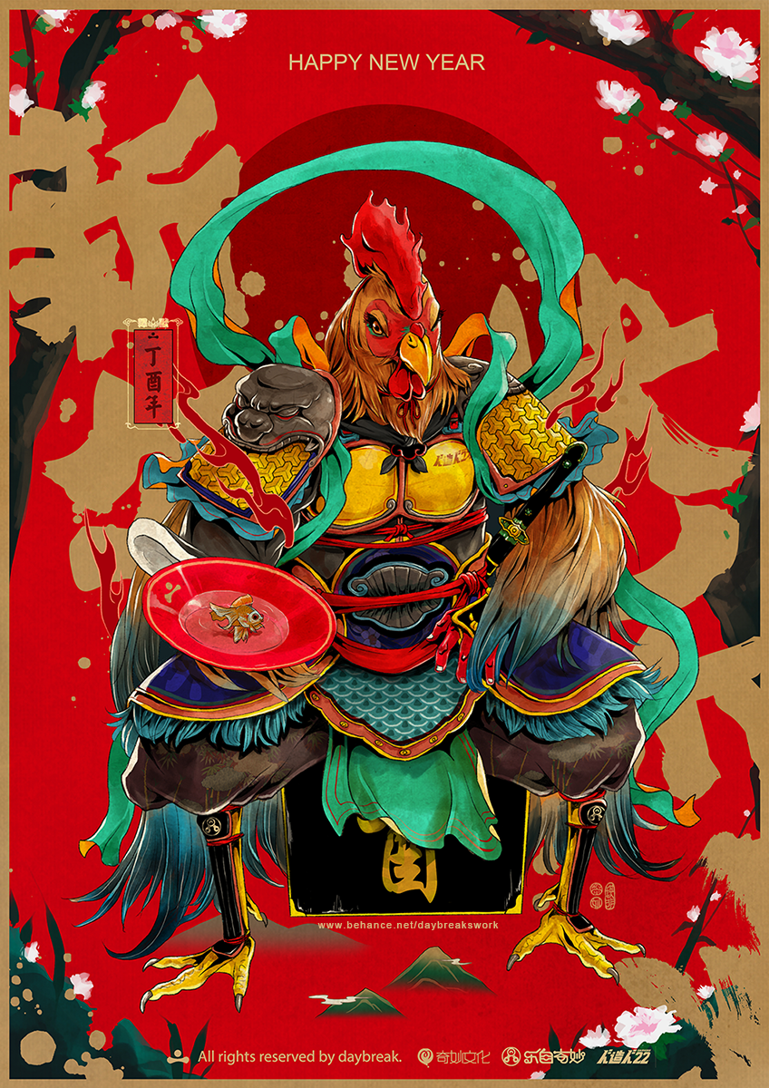 rooster-daybreak-royalclub-shanghai