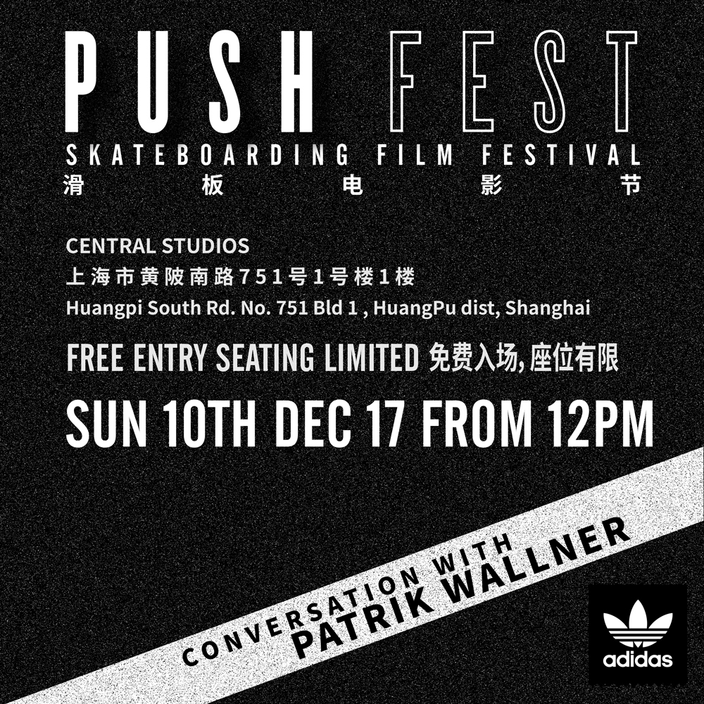 Push-fest-skateboarding-festival-royalclub2.jpg