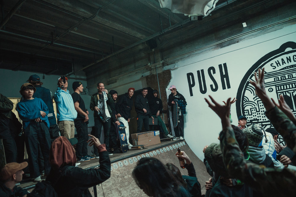 PUSH-fest-2017-royalclub-mural.jpg