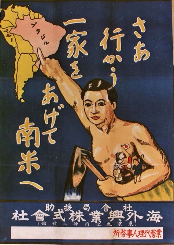 Japanese immigration poster that reads - 'let's go to south america with families'