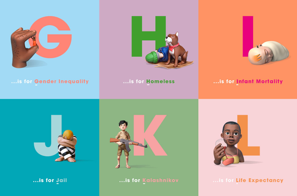 alphabet-of-illiteracy_project-literacy_goodfromyou-1.jpg