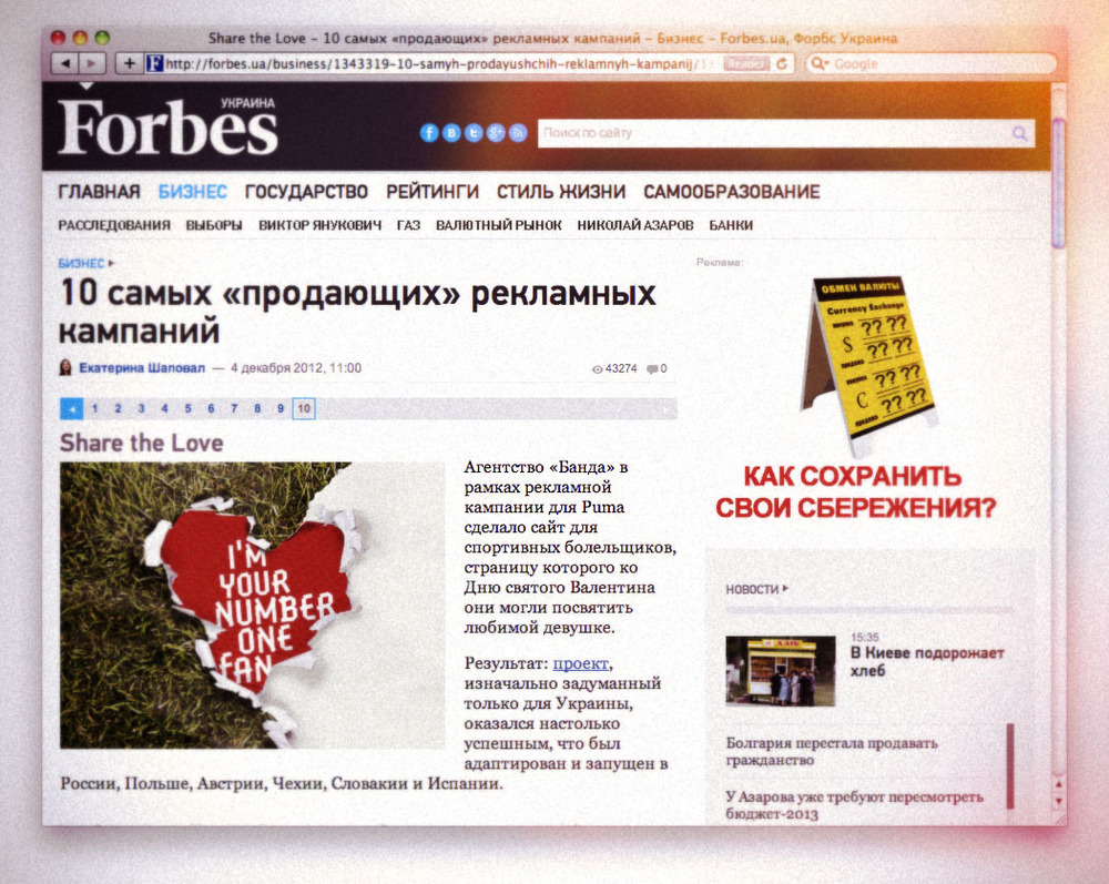 forbes copy