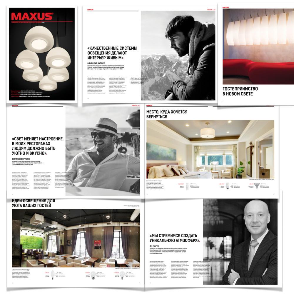 Maxus catalog.jpg