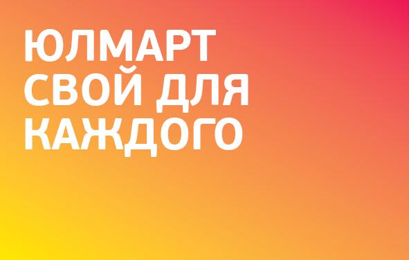 ulmart_site_03.jpg