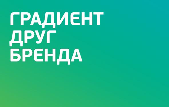 ulmart_site4_03.jpg