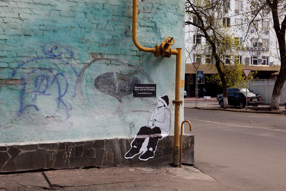 street kids 04.jpg