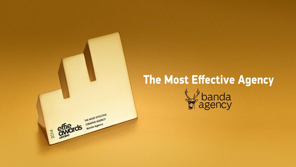 Самое эффективное агентство Украины 2014