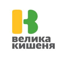 logo_velyka_kyshenia.png