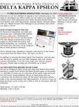 DKE Email Newsletter