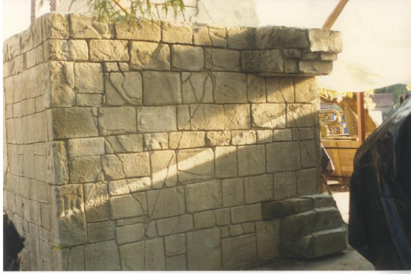 carved rock sample 3345349317[K].JPG