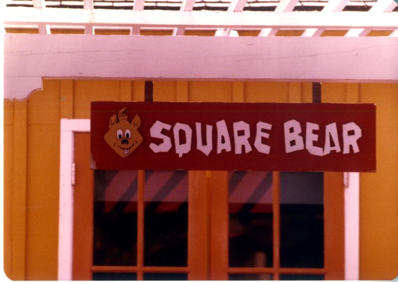 MAGIC MOUNTAIN Square Bear Toys 3484916124[K].JPG