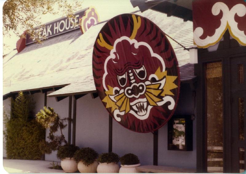 MAGIC MOUNTAIN Steak House 02 3484926252[K].JPG