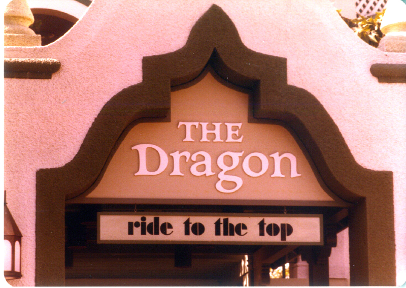 MAGIC MOUNTAIN The Dragon 3484925436[K].JPG