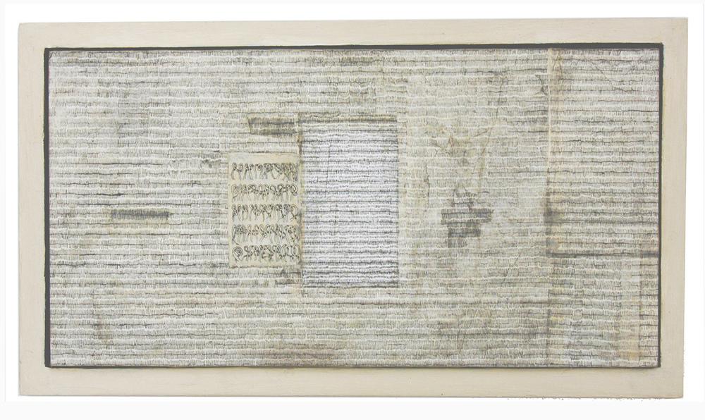 Untitled rectangle (2).jpg