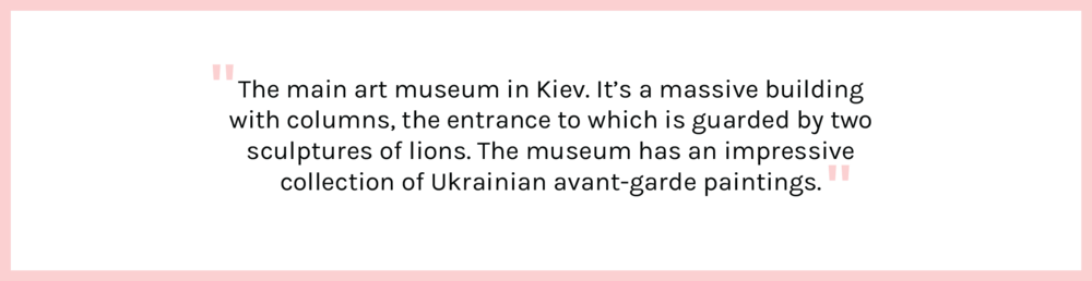 Sleeper-Kyiv-TravelGuide-LSG-National-Art-Museum-of-Ukraine