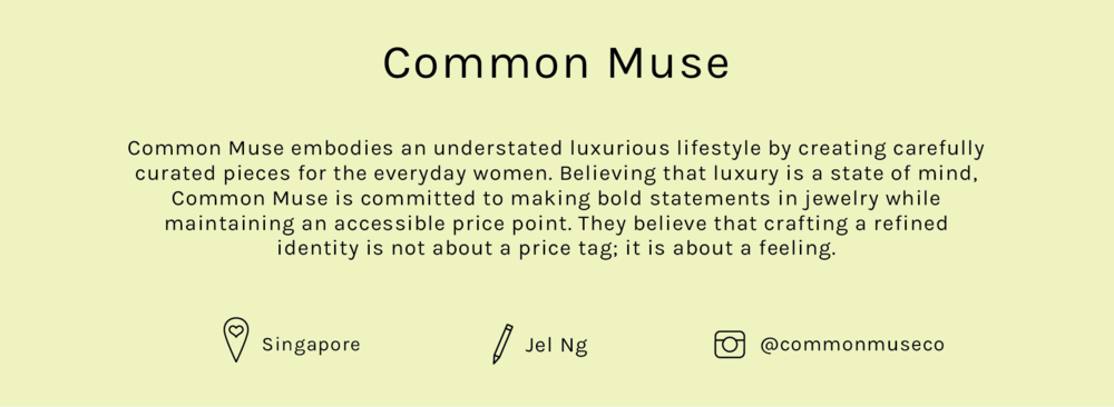 Common_Muse.png