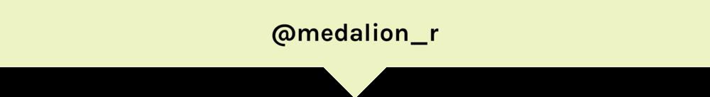 Lisa-Says-Gah-MuseMonday-Medalion-Rahimi-Header.png