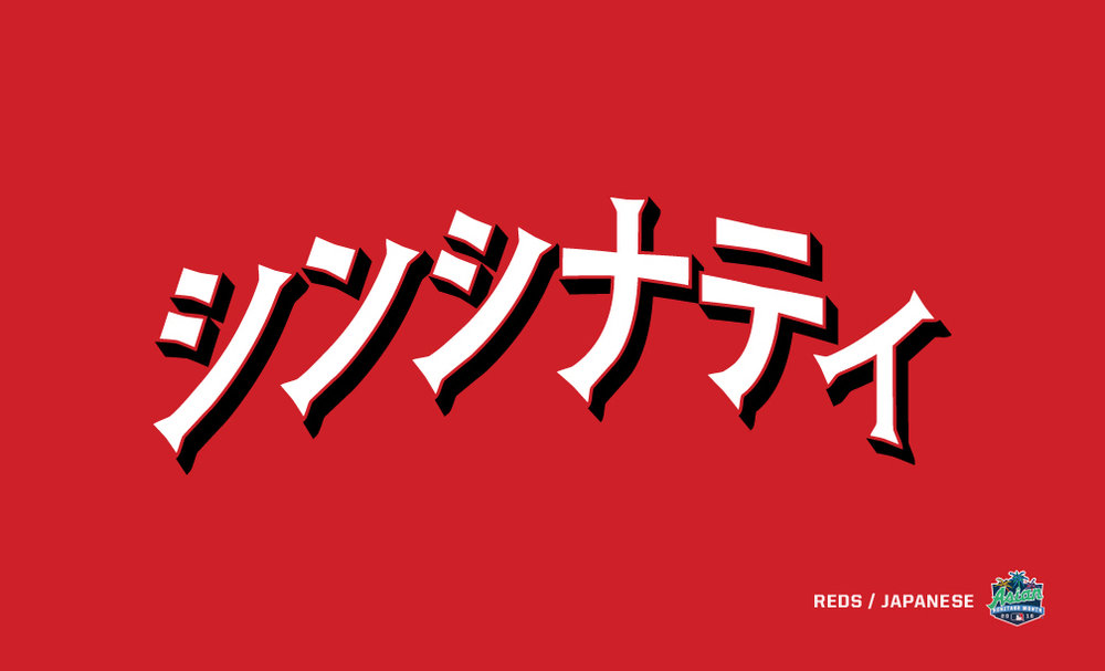 !Asian Heritage Month_logo_Reds.jpg