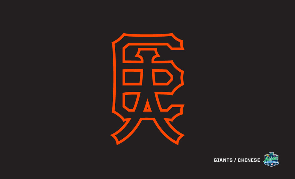 !Asian Heritage Month_logo_Giants.jpg