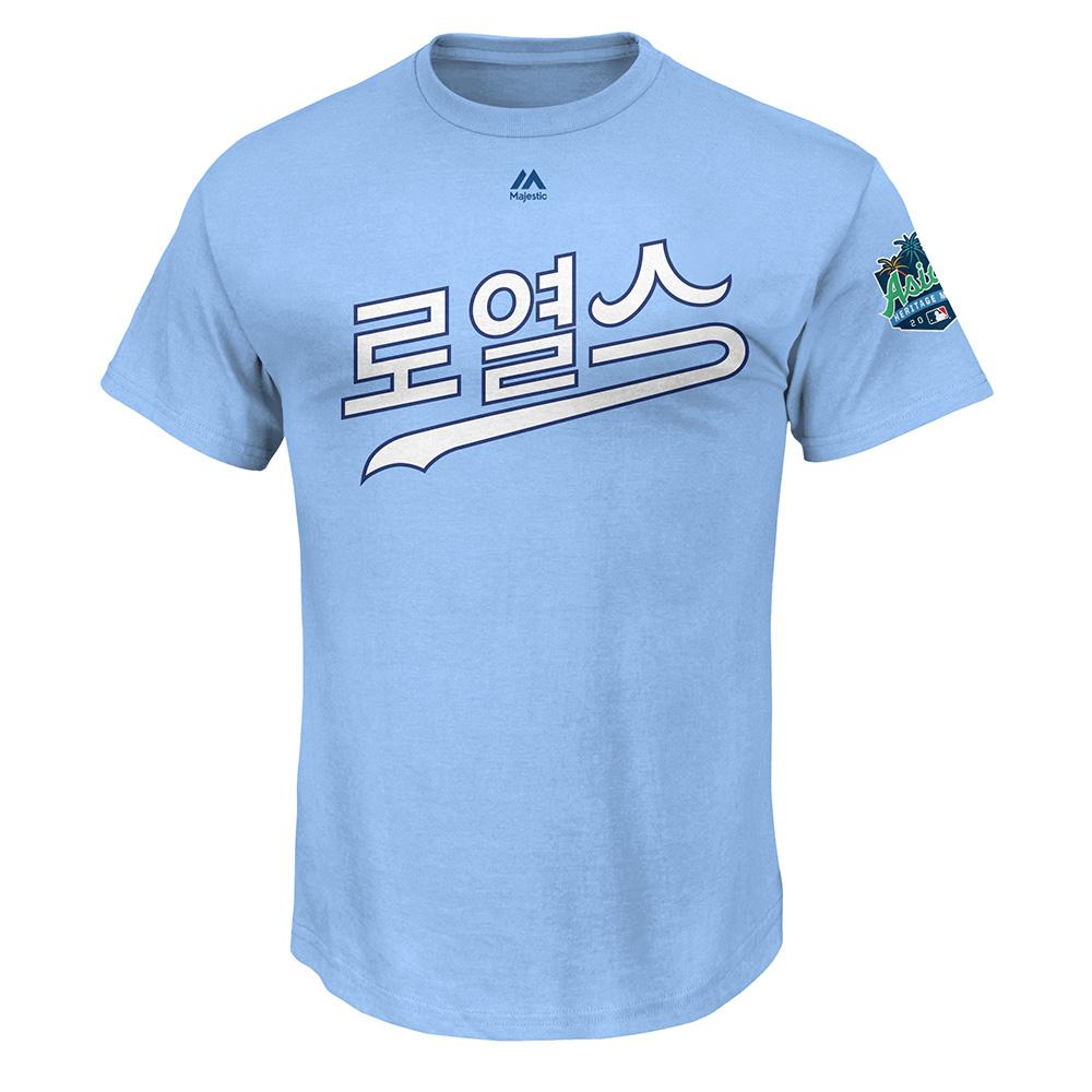 Kansas City Royals / Korean