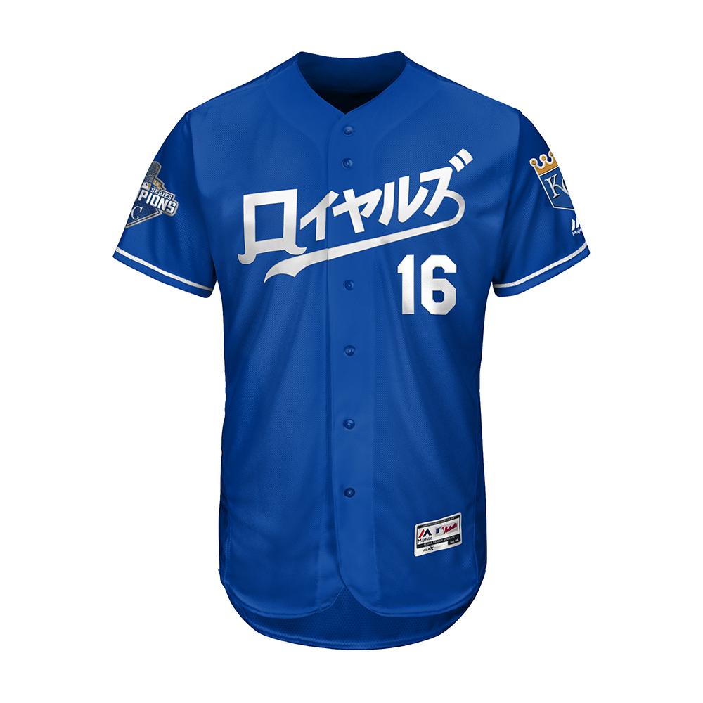 Kansas City Royals / Japanese