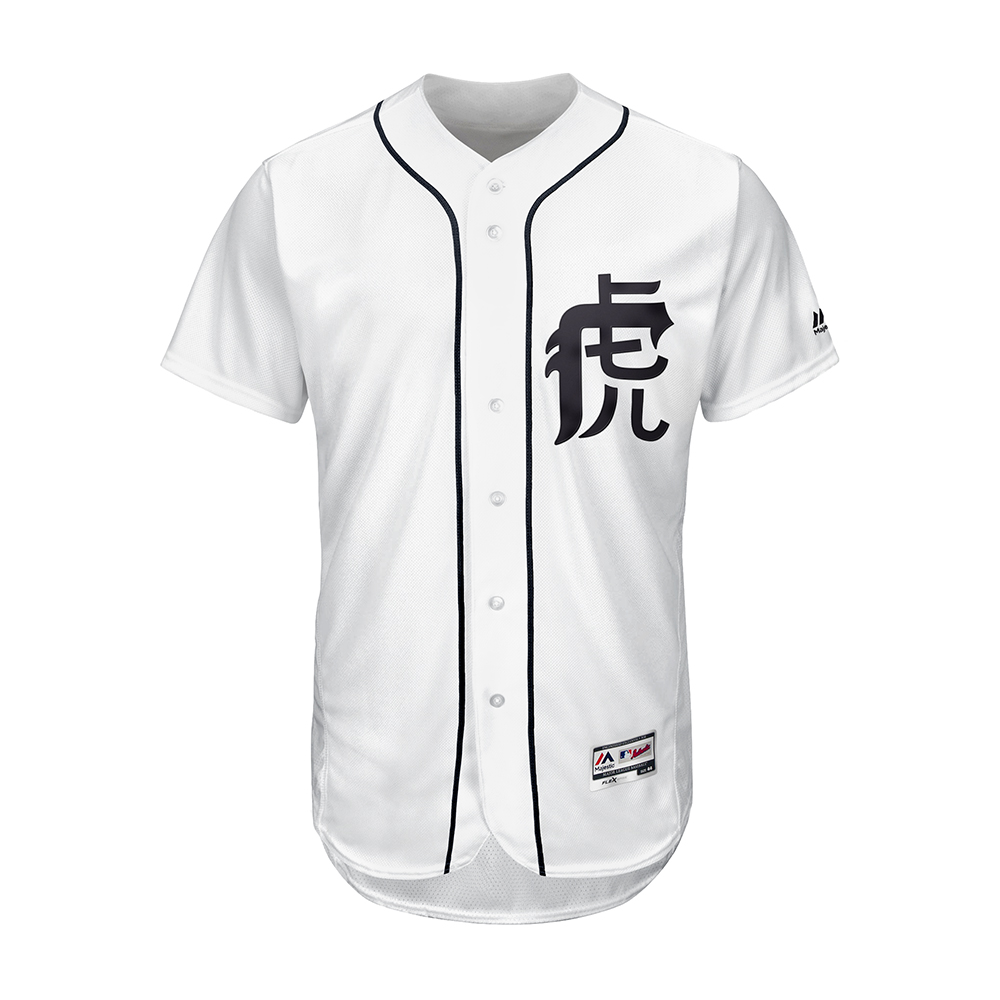 Detroit Tigers / Chinese