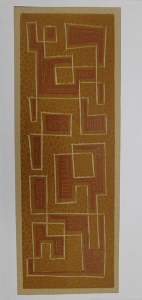 A8. Alma Hotchkin,  Pathways AP,  c1970, $130
