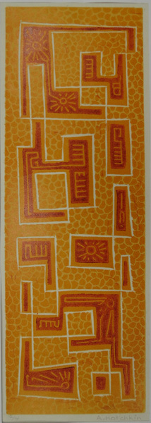 A9. Alma Hotchkin,  Pathways 2-4,  c1970, $130