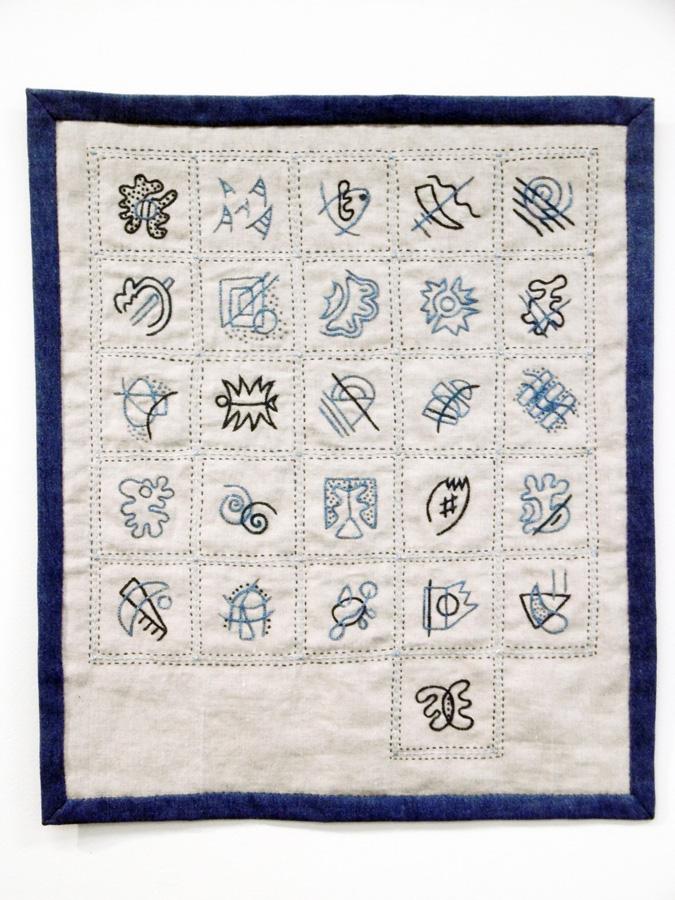 6. 'The Alphanul', Anne Williams, linen, cotton, $185