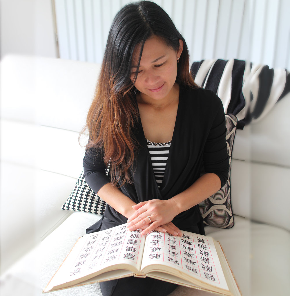 Belle Hsiung's Chinese Calligraphy Book