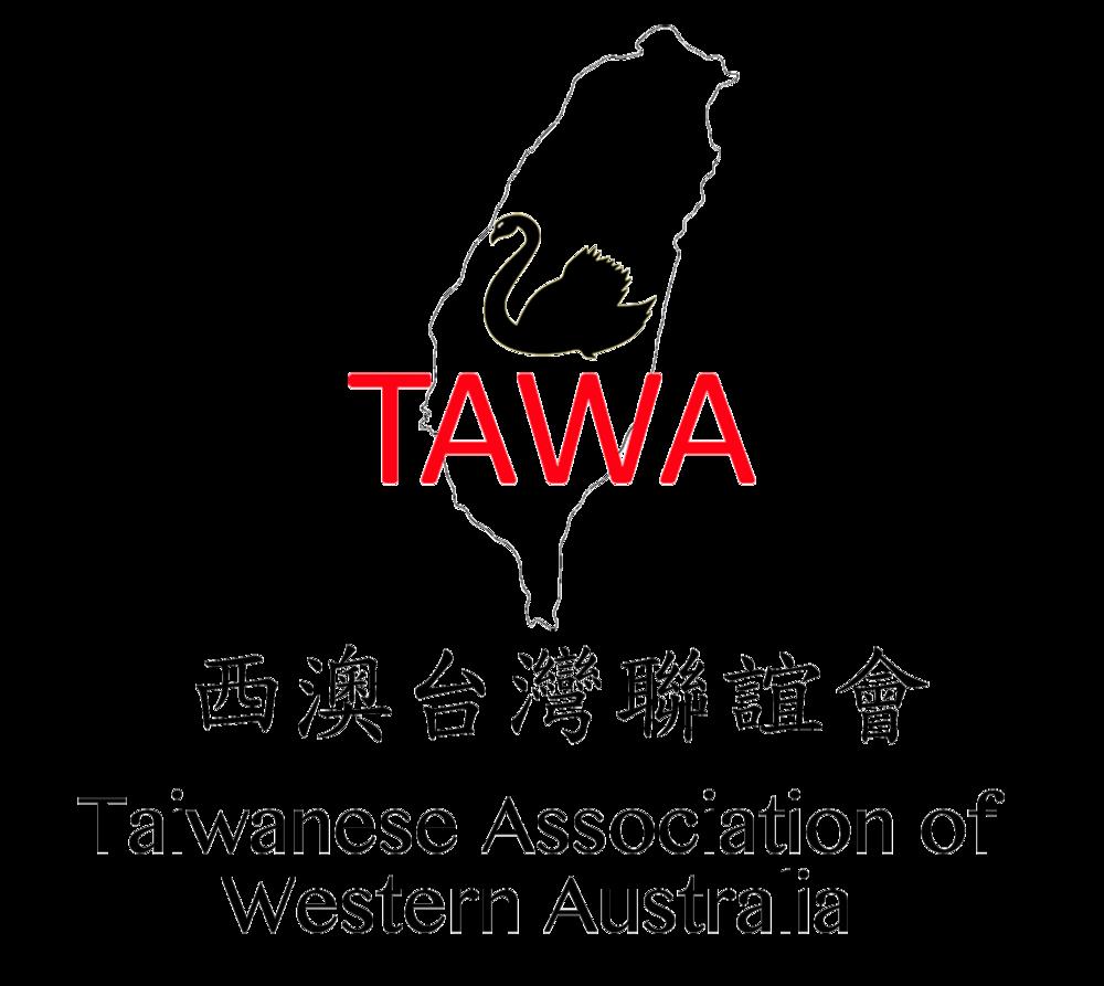 6. TAWALogo-1.png