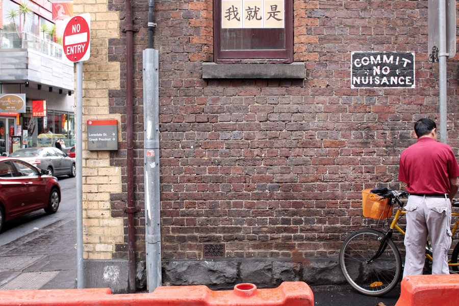 ChinaTown_2_19022015.png